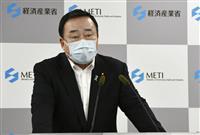 【日曜に書く】論説委員・井伊重之 「脱炭素」のチキンゲーム