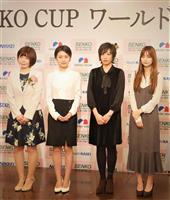 【話の肖像画】女流囲碁棋士・謝依旻(30)(8)アジア大会「銅」黒七段と親友に