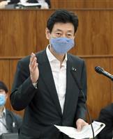 西村担当相「会食、飲み会での感染に危機感」新型コロナ