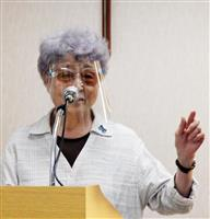 横田早紀江さん「一刻の重みをより感じる」 滋さん死去1カ月