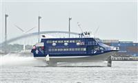 """海の上""""飛ぶ""""高速船就航 25年ぶり建造、離島路線で"""