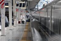 新幹線や特急、回復頭打ち JR東、山手線も伸びず