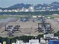 沖縄の米軍94人感染 クラスターか 基地封鎖