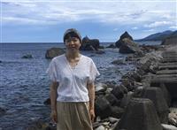 【移住のミカタ】福井県福井市 越前海岸の豊かさ誇りに