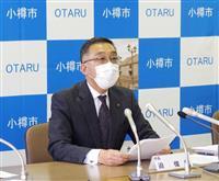なぜ「昼カラ」で感染が広がったのか 北海道で客と従業員計90人超