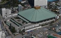 大相撲7月場所、観客入れて開催へ 1日2500人程度に制限