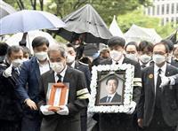 ソウル市長の告別式開催 セクハラ疑惑で公葬批判も