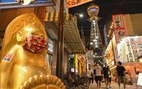 【動画あり】大阪モデル警戒信号点灯、ミナミで重点検査へ 20代の感染多く