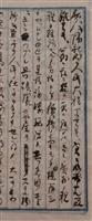 「稲むらの火」の安政南海地震、堤防工事に震災がれき活用 和歌山