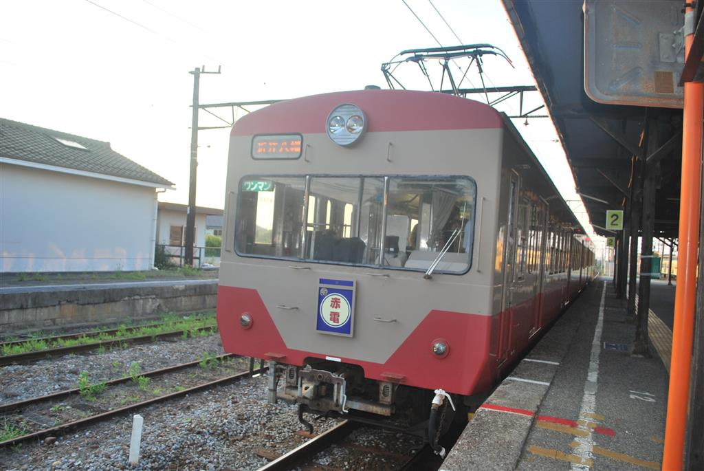 近江鉄道が9、10月に「電車運転体験」