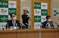 豪雨応援の保健師が感染 香川から熊本へ、健康管理担当