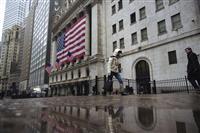 NY株続伸、10ドル高 ワクチン期待が下支え