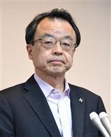 検事総長に林氏 東京高検検事長は堺氏