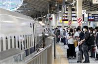 鉄道乗客数、4月は過去最低 国交省統計