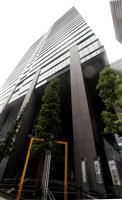 ソニー、子会社TOB成立 金融事業を完全取り込み