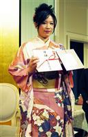 【話の肖像画】女流囲碁棋士・謝依旻(30)(9)バンジージャンプでリセット
