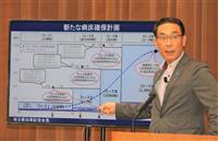 埼玉県、病床数1000への引き上げ視野 知事「拡大期近い」