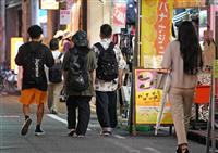 「黄信号」大阪・ミナミはマスクなし、集う姿も