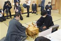 藤井七段が王位戦2連勝 終盤に鋭い攻め「最後は開き直り」
