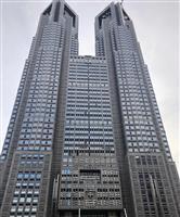 コロナ感染、東京都で連絡がつかない感染者は「1人」