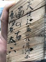 回廊改修示す墨書発見 沢庵和尚ゆかりの豊岡・宗鏡寺 「歴史知る上で貴重な資料」