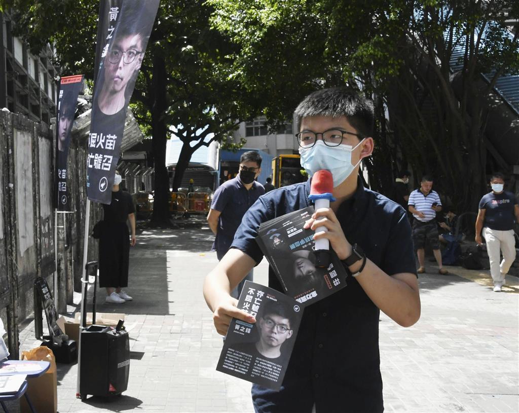 香港民主派の黄氏、立法会選出馬へ 「闘いはこれから」