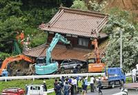広島で住宅に土砂、親子不明