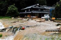 予想外れ「重く受け止め」 熊本豪雨で気象庁長官