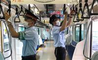 【知ってる?!ウィズコロナ時代の鉄道】(2)安心できる車内づくりに駅員奮闘