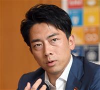 【単刀直言】小泉進次郎環境相 環境先進国・日本の逆襲始まる