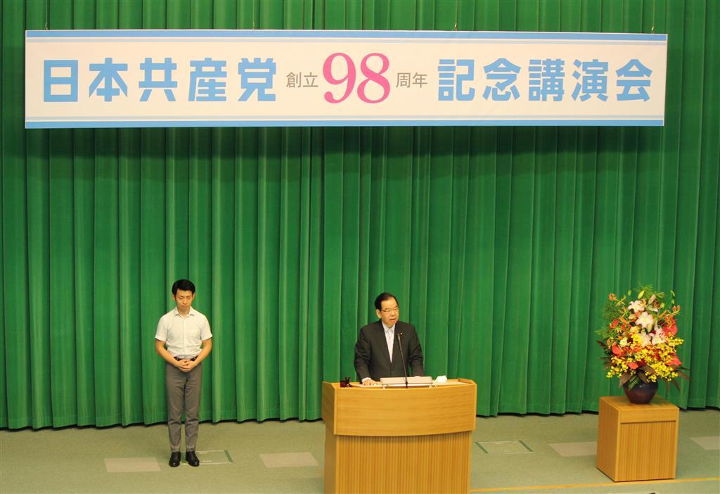 共産党創立98周年記念講演会で講演する志位和夫委員長=15日夜、東京都渋谷区の党本部
