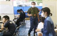 「避難して」涙声の放送が住民を動かす 中渡・球磨村防災管理官、情報集め「命の危険」 熊…