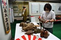 平和の尊さ考えて 軍服や遺品100点展示 淡路市