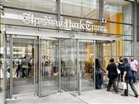 NYタイムズ、デジタル拠点を香港から韓国に 国安法で「不確定要素増した」
