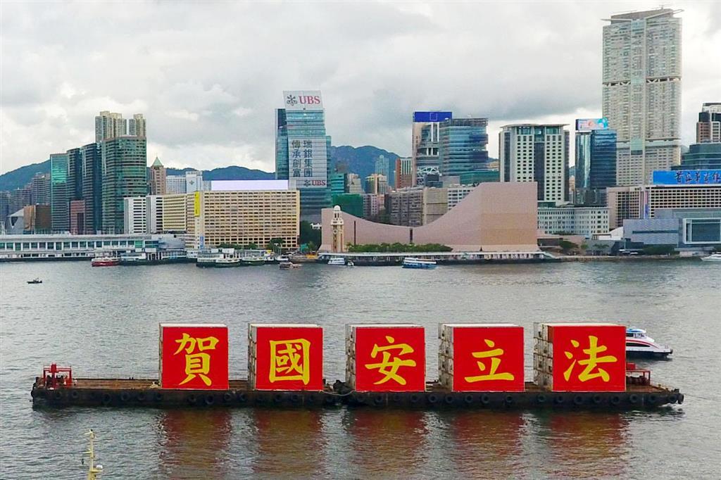 香港の海上に浮かぶ国安法の成立を祝う文字=1日(新華社=共同)