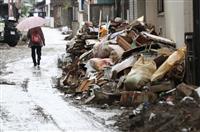 仮置き場が浸水…「想定外」で混乱する災害ごみ問題