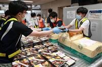 阪神大震災の経験伝える 神戸市職員、避難所の自主運営支援