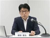 かんぽ保険、販売再開へ 日本郵政、今夏にも 改革委が承認で一致