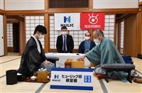 【ヒューリック杯棋聖戦】藤井七段、初タイトルなるか 注目の第4局始まる