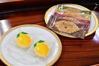 【ヒューリック杯棋聖戦】午前のおやつ 神戸のアンテノールとモロゾフの洋菓子
