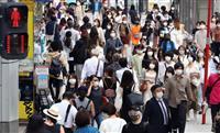 国内感染者は622人 緊急事態宣言後で最多