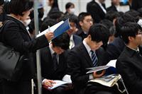 【プロが指南 就活の極意】面接で学業が評価される理由