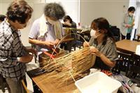 杞柳の伝統を編む 姉妹講師「後継者出てほしい」 豊岡の博物館で教室