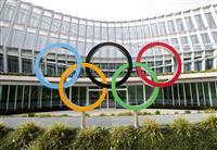 東京中止なら北京も開催困難、新型コロナでIOC委員が見解