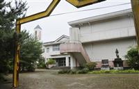 福島・浪江の小中7校、来春廃校に 原発被災…町民戻らず