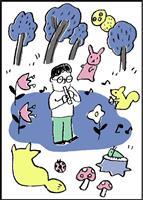 【ゆうゆうLife】家族がいてもいなくても(649)「笛を吹く人」と人形劇