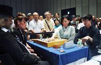 【話の肖像画】女流囲碁棋士・謝依旻(30)(12)台湾のファンとも交流