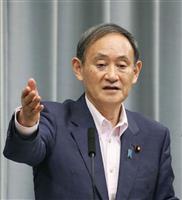 菅官房長官、藤井新棋聖に「夢や希望を与えてくれる」