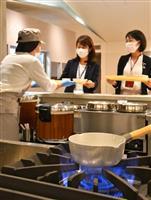 本格フレンチも提供 西部ガス本社に社員食堂オープン 福岡