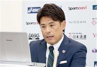 侍J稲葉監督、東京五輪の金へ「全力疾走」 契約延長、受諾の意向